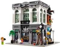 Lego Creator : Klods banken - Lego Brick Bank 10251