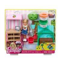 Fabriksnye Barbie - Stort udvalg i Barbie legetøj. Køb online her - Side 1/14 ZI-63